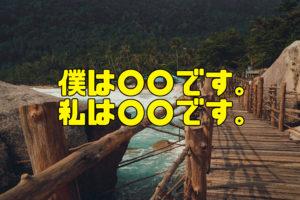 タイ語の語尾