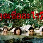 タイ語あいさつ